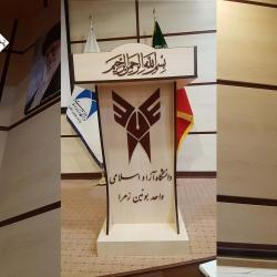 آمفی تئاتر دانشگاه بوئین زهرا 04